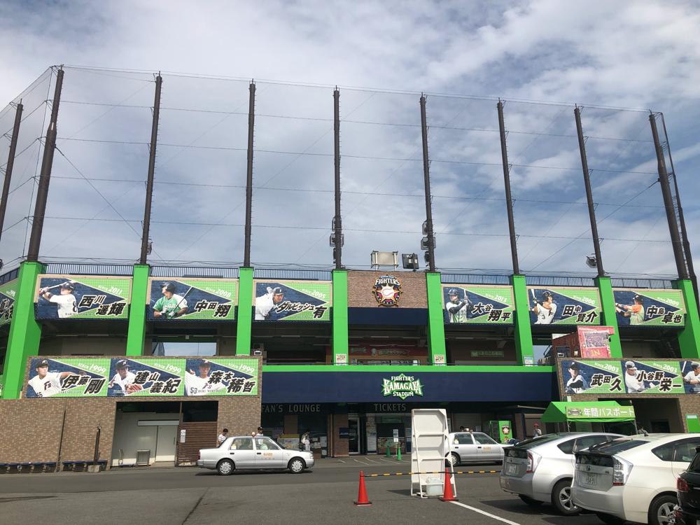 日本ハム鎌ケ谷球場