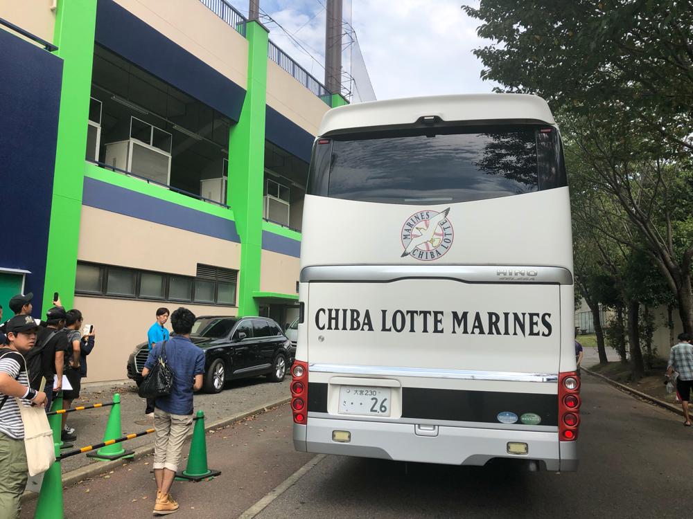 9:30 Marinesバス到着