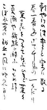 望月定子の句も画集で紹介しています。