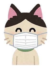 マスクをしましょう