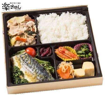 サバ西京焼&豚ゆずこしょう炒め