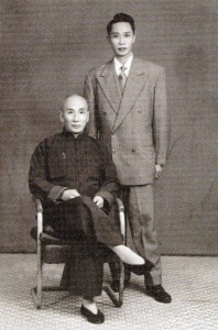 IP Man Wing Chun Yip Man 2