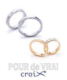 結婚指輪 プルドブレ