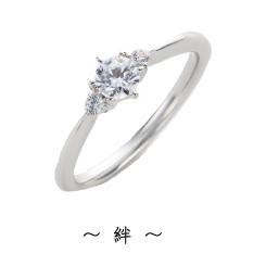 婚約指輪6