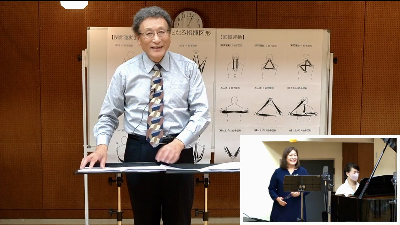 学校教材から学ぶ指揮法講座~小・中学校の先生のために~(講師:古橋富士雄)