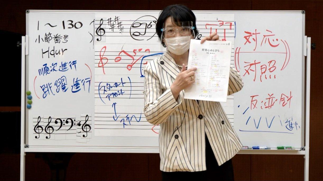 Nコン作編曲者が語る!オンライン楽曲分析講座①(講師:横山裕美子)