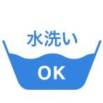 枕まるごと丸洗いOK / マニフレックスならマニステージ福岡