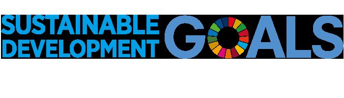 SDGs 世界を変えるための17の目標 Sustainable Development GOALs 2030年に向けて世界が合意した「持続可能な開発目標」です。