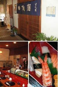 唐人町商店街の美味しいお寿司屋さん!