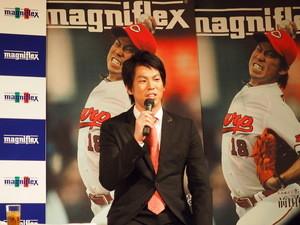 広島カープ 前田健太 投手 | マニステージ福岡/スリープキューブ和多屋