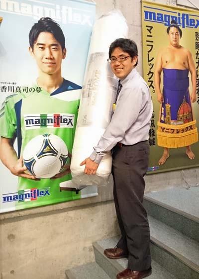 マニフレックスはのマットレスは、この状態です。これはモデルローマのセミダブルサイズのマットレスなんです。 / マニフレックスは福岡で一番そろう、マニステージ福岡へ。