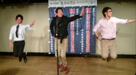 劇団ショーマンシップ創立20周年記念公演「亀井南冥伝」打上げ風景