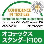 オコテックス(エコテックス) スタンダード100 / マニフレックスならマニステージ福岡