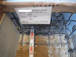 耐震壁下部に新規基礎を打設