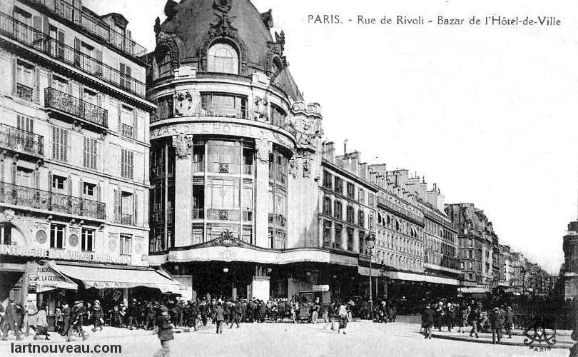 BHV Rivoli vers 1920