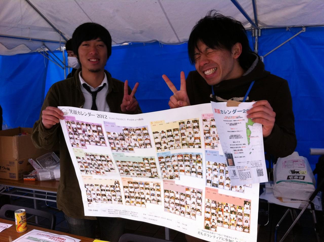 仙台市 泉区 復興イベント