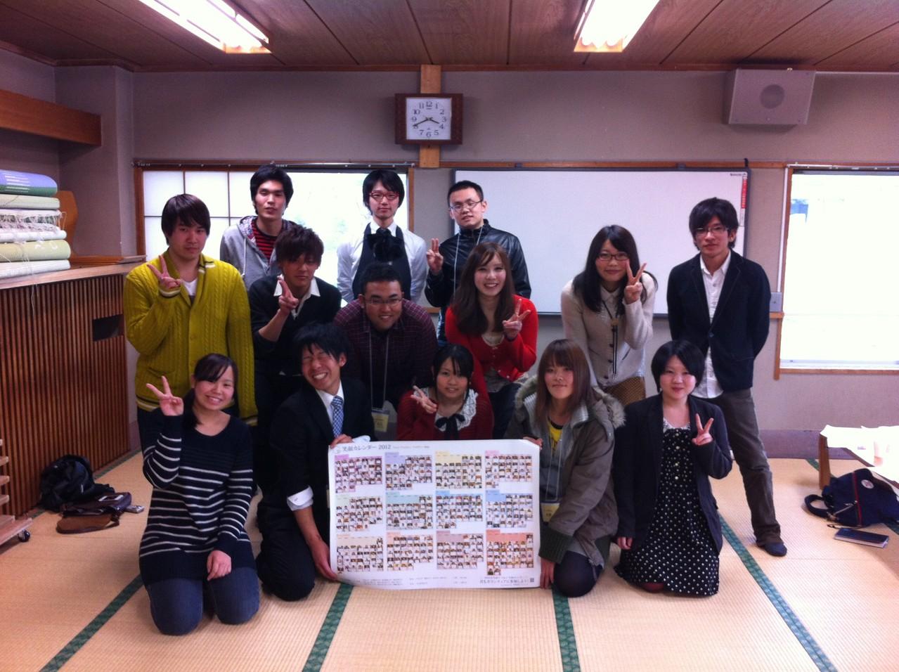 東京 調布 きくっちイベント