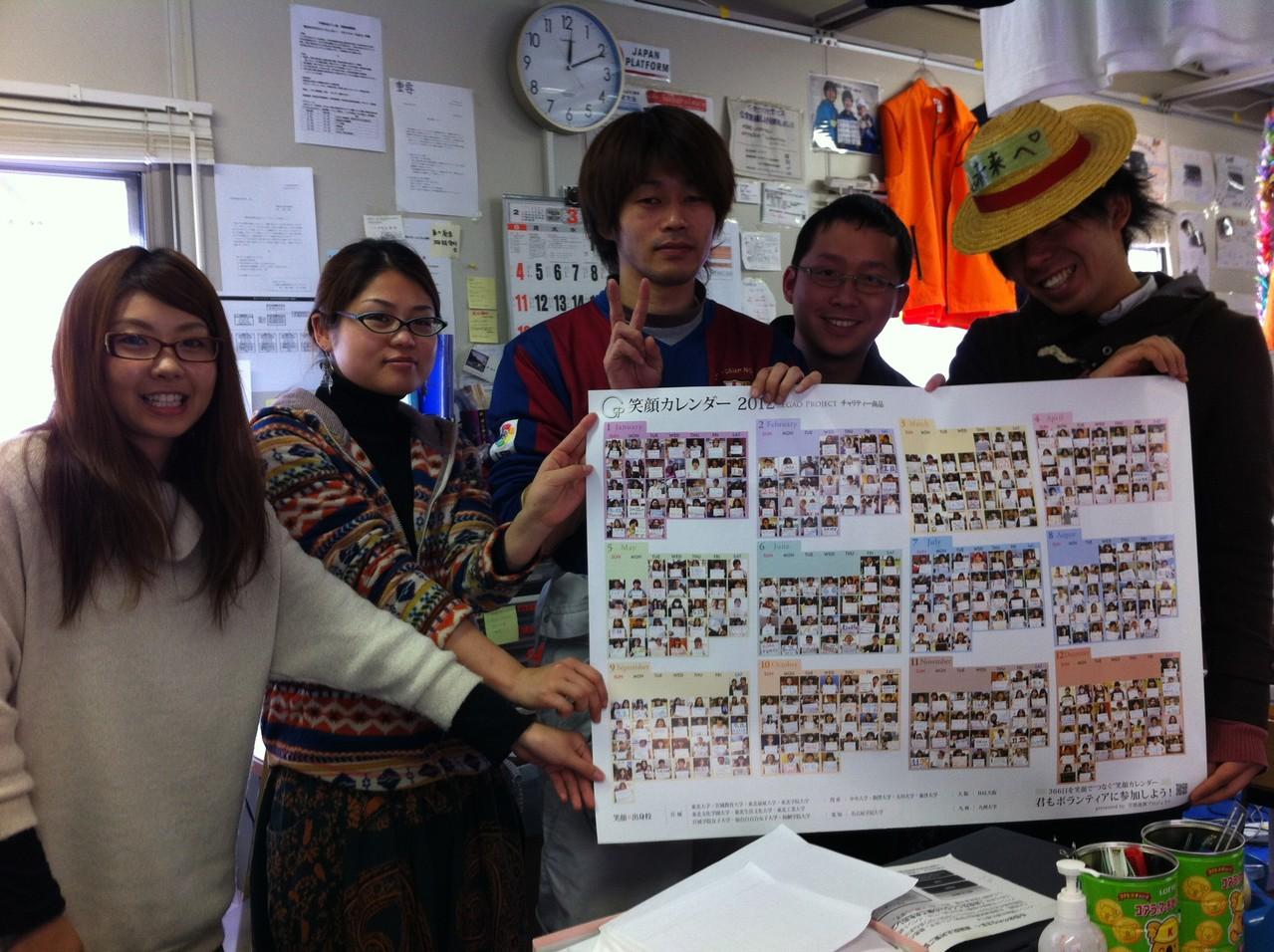 大槌町社会福祉協議会