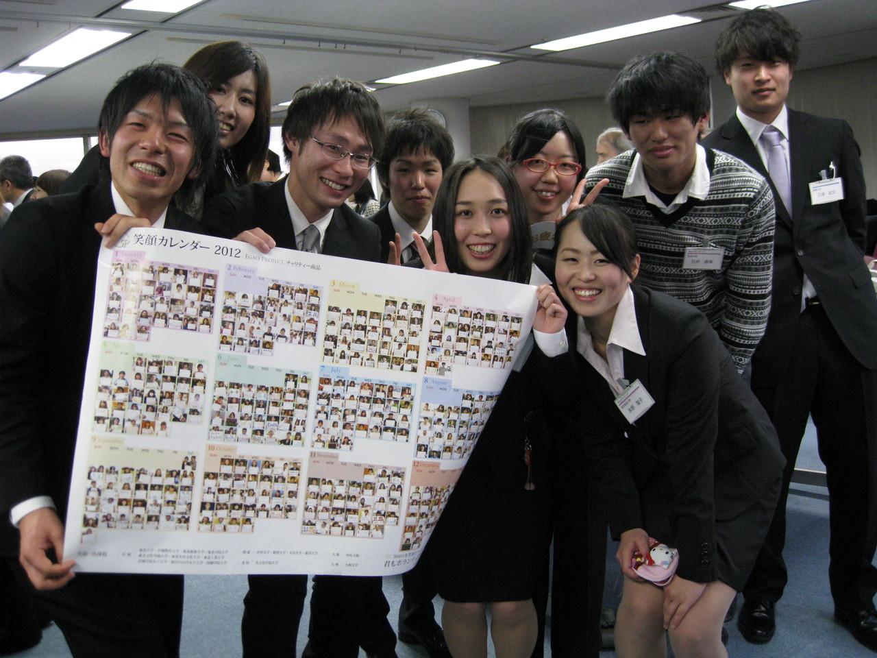 学生ビジネスプランコンテスト会場にて