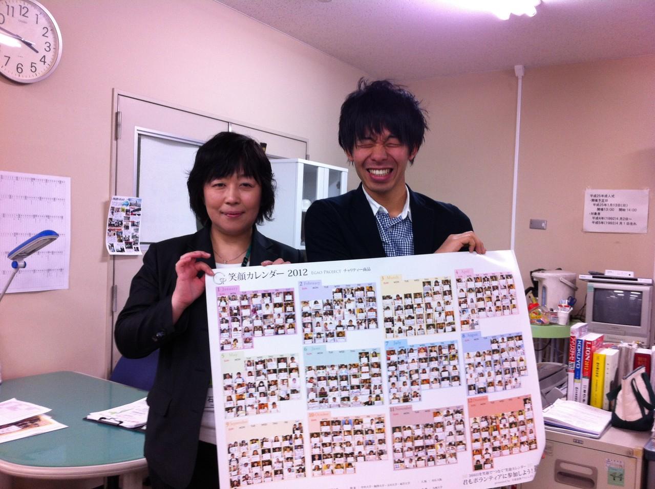 仙台市教育委員会 生涯学習課