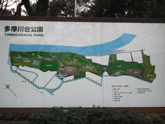 多摩川台公園全体図