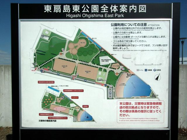東扇島東公園の全体図
