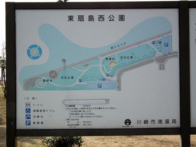 東扇島西公園の全体図