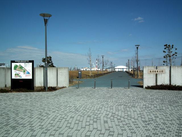 東扇島東公園の正面入口