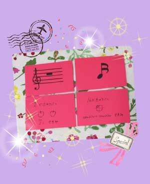 バイオリン 音符のカード