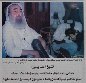 AL QUDS |           Wendy Sue Lamm photographing Hamas founder and spiritual leader Sheik Yassin in his Gaza home
