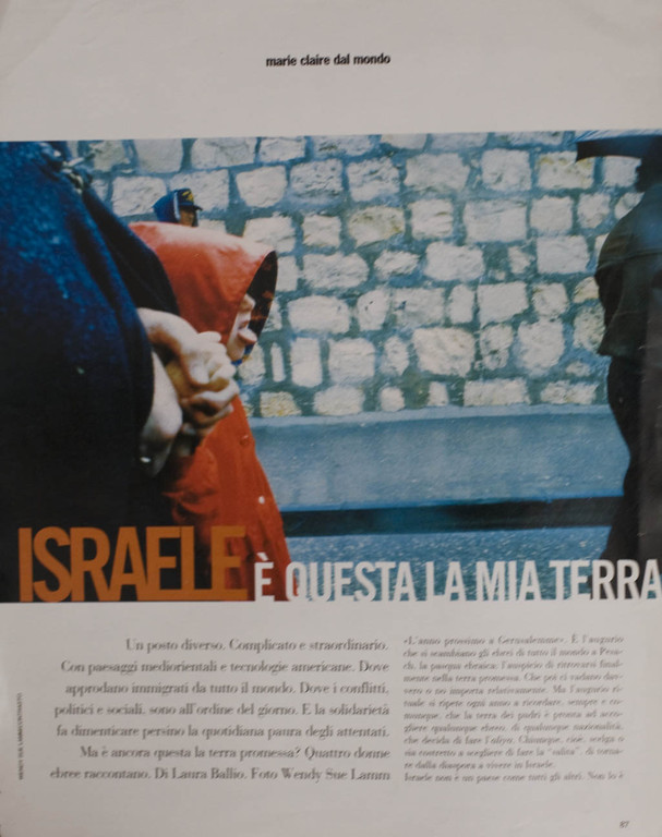 Israel for Marie Claire
