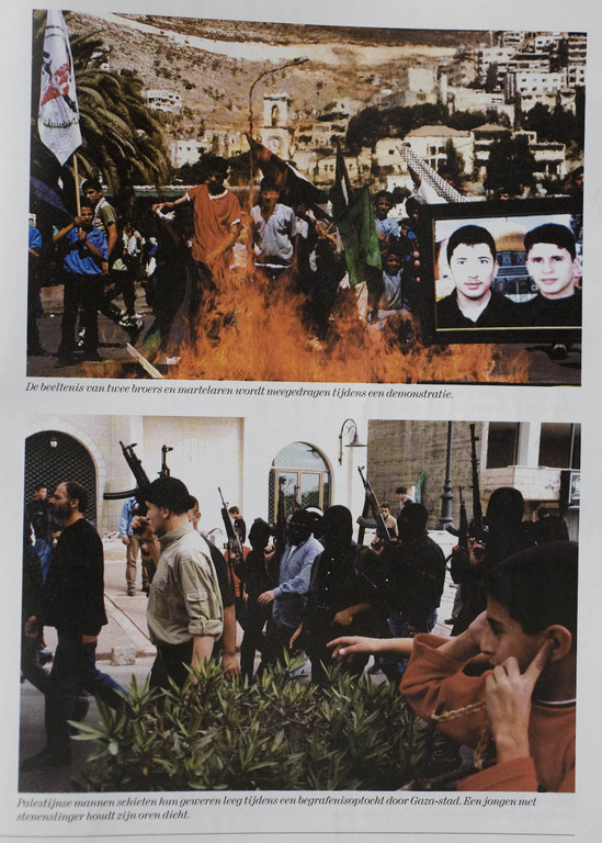 Palestinian Martyr Culture for Onze World, The Netherlands