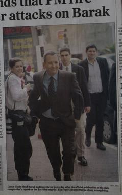 HAARETZ | Wendy Sue Lamm with Israeli Prime Minister Ehud Barak in Tel Aviv