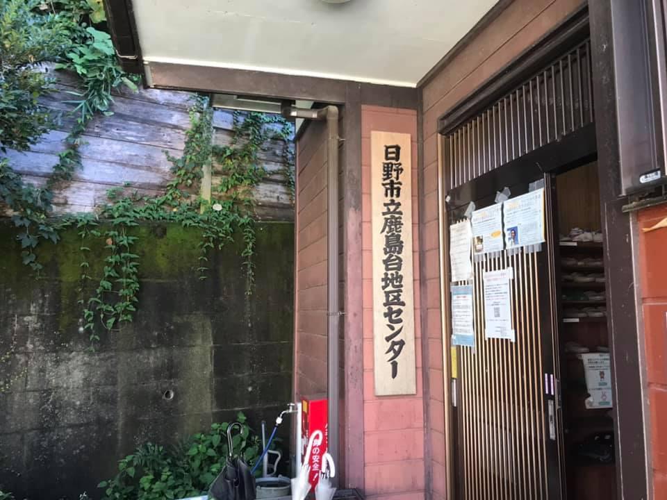 鹿島台防災会【地区防災講習会】2021.9.19