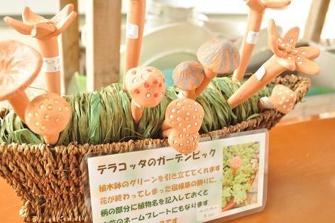 ガーデンピック 植木鉢の飾り&植物名を書けるのでネームプレートになります