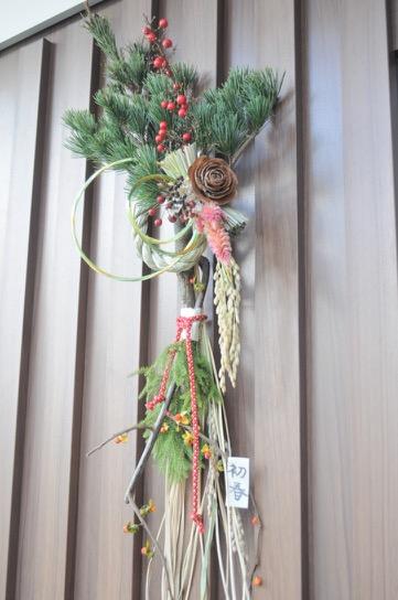 薔薇 約30cm×60cm 2500円(SOLD)