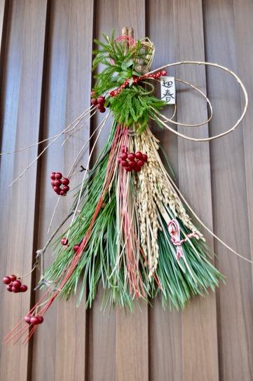 7,稲穂 高さ約40cm、幅約30cm ¥2500(SOLD)若松、稲穂、サンキライ、金柳、コニカルガムナッツ、多肉植物