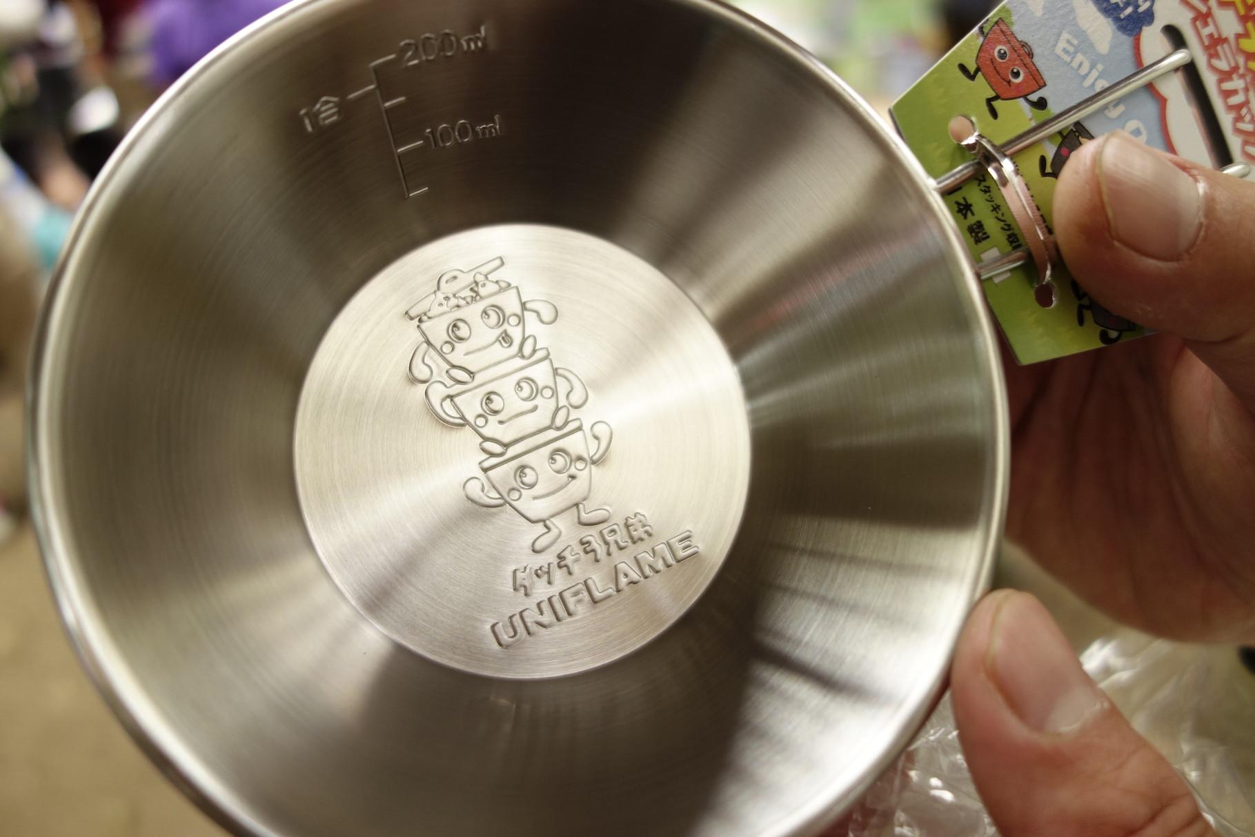 貴重なユニフレームのダッチ三兄弟シェラカップ!