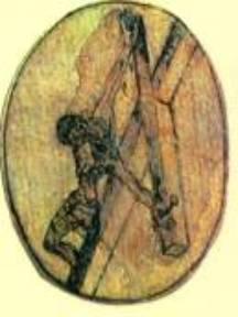 Dessin de Saint Jean de la Croix, 57x47mm, 1577.