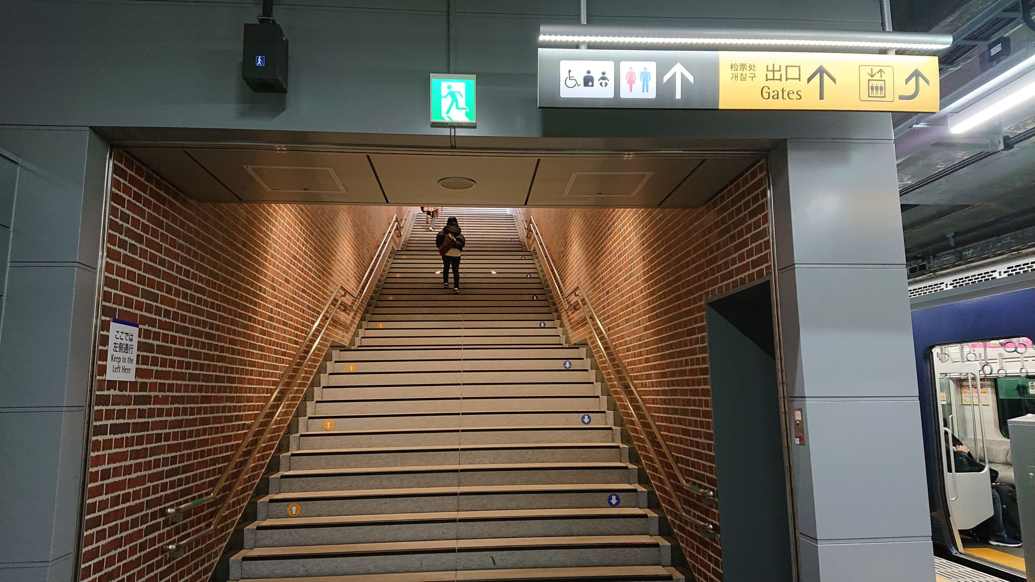 羽沢横浜国大駅ホームに着いたら、階段を昇って改札に向かってください。