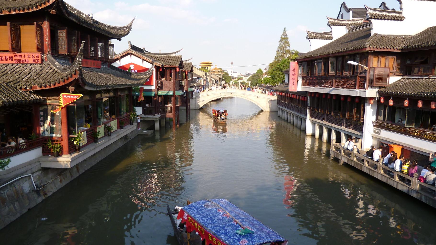 QiBao Altstadt