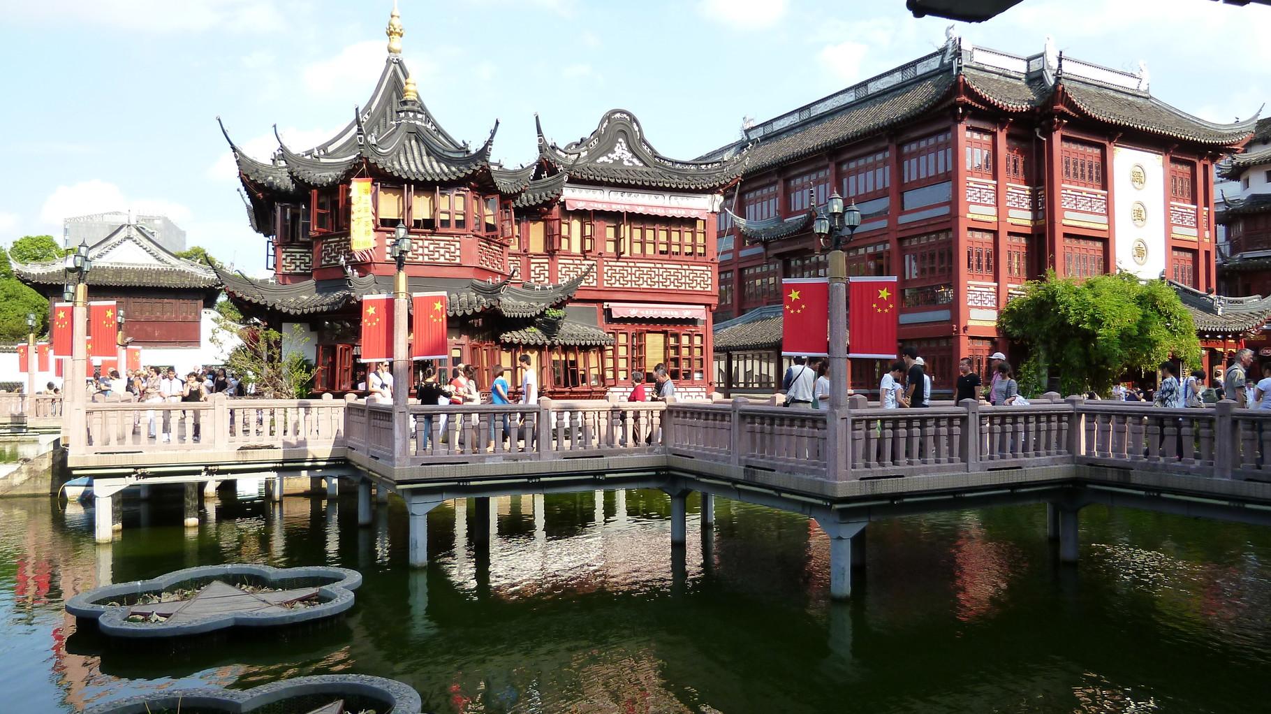 Zick-Zack-Brücke @ Shanghai Altstadt