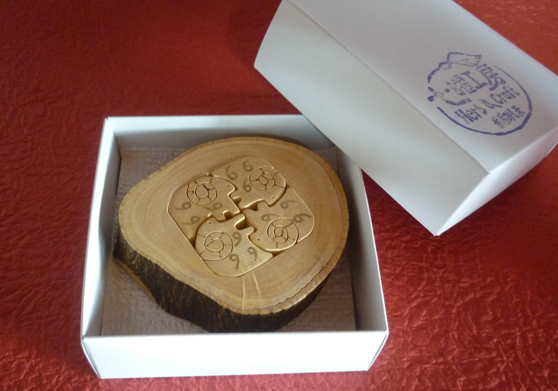 干支未 箸置きorパズル みかんの木のクラフトシリーズ