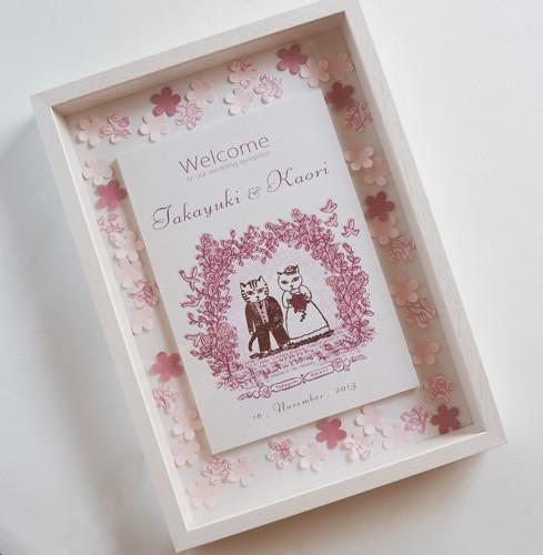 猫夫婦、バラのアーチのウェルカムボード木製額