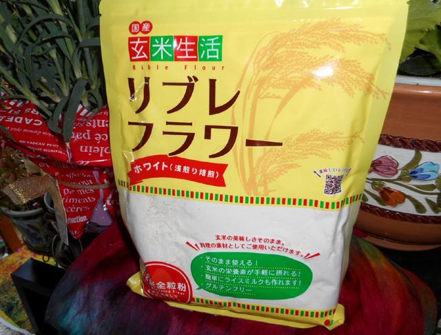 玄米リブレフラワーの腸内環境改善効果