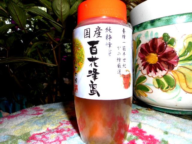 純粋ハチミツは腸内環境を整えてくれる食材です。