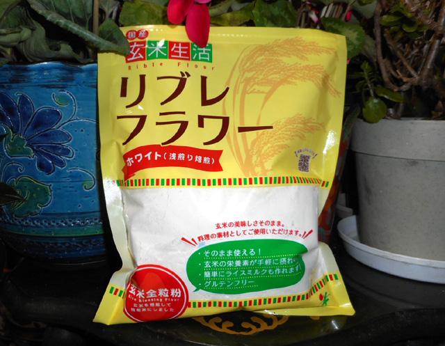 玄米リブレフラワーは腸内環境の改善に効果的です。