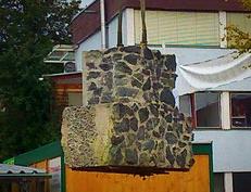 """Ein Fertigelement """"Stonepack`s"""" von Stonepack Kärnten - Datenblätter auf unserer Website"""