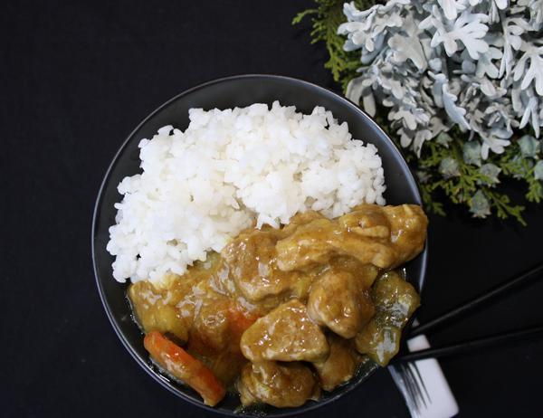 Karee raisu - Arroz gohan con curry de cerdo