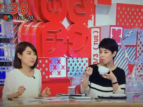 「あさチャン」の企画「キテマスくん」にて夏目三久さんに天たつの粉雲丹(こなうに)を食べていただき「!!! う、うにだぁ〜!!!」というコメントをいただきました(^^)